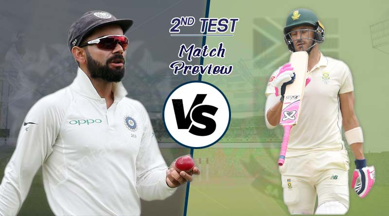 India vs South Africa 2nd Test, India vs South Africa 2nd Test At Pune, Pune Weather, Pune Weather Forecast, weather report of Pune, Ind vs SA, Cricket News in Hindi, IND vs SA, IND vs SA 2019, Sports