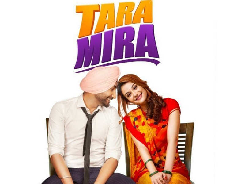 Tara Mira box office collection, Tara Mira Worldwide Collection Tara Mira Lifetime Collection, Tara Mira Day Wise Box Office Collection, Review, Rating, Budget, Crew Details