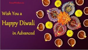 Advance Happy Diwali Shayari wishes SMS Images, Latest advance Diwali wishes for family and friends, Diwali ki advance shubhkamnaye, Advance happy Diwali Shayari wishes SMS.