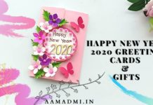 We are sharing the Best Greetings collection of Happy New Year Greetings Cards 2021 with Beautiful HD Images for Facebook, Twitter, Instagram, and Pinterest.