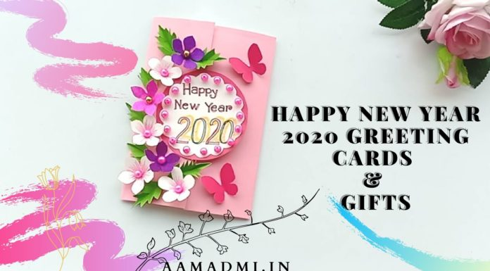 Happy New Year Cards 2020 | New Year Card Design | New Year 2020 Greeting Cards | Happy New Year 2020 Greeting Cards | Happy New Year Greeting Cards | Happy New Year Gifts 2020 | New Year Gifts 2020 | Happy New Year Gifts Card.