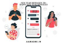 We are sharing the Best collection of Happy New Year Messages 2021 with Beautiful HD Images for Facebook, Twitter, Instagram, and Pinterest, NEW YEAR TEXT SMS #HNY