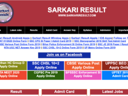 SarkariResult 2020-2021, You Get an Online Form, Admit Card, Government Result, and Government Job Information. This is the Largest Educational Website in India.