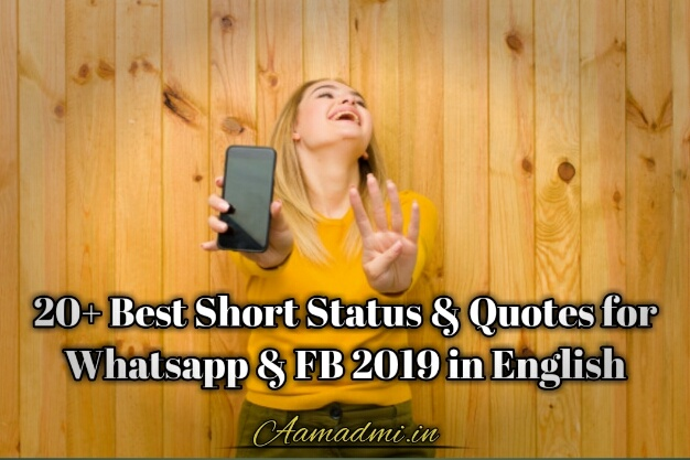 20 Best Short Status Quotes For Whatsapp Fb 2019 In English