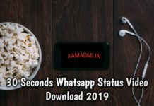 30 seconds whatsapp status video download 2019, 30 seconds whatsapp status video download, whatsapp status video hindi song download, romantic whatsapp status video free download, punjabi status download