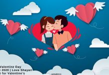 We are sharing the Best collection of Best Happy Valentine Day Shayari in Hindi English 2021 for GF & BF Hd Images for Facebook, Twitter, Instagram, and Pinterest
