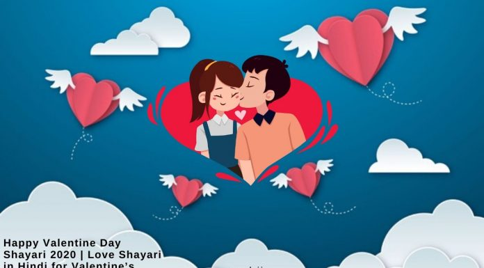 We are sharing the Best collection of Best Happy Valentine Day Shayari in Hindi English 2020 for GF & BF Hd Images for Facebook, Twitter, Instagram, and Pinterest