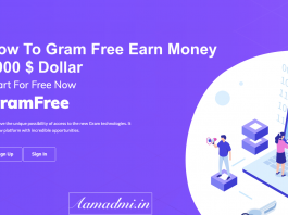 How to Use Gram Free World and Without Investment Online Earn Money Thousand Dollar for Free, How to Earn Gram, How To Join GramFree, What is Gram Free Step by Step Explain
