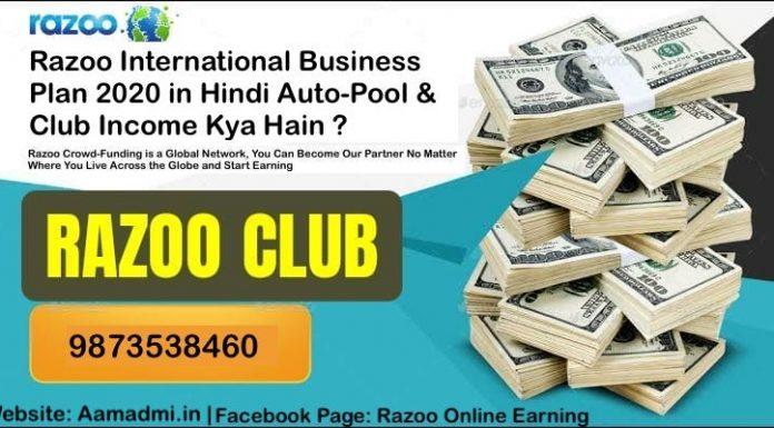 What is Razoo Plan in Hindi & English   Razoo Plan Kya Hain? How to Earning With Razzo Auto-Pool & Club Income & Different 7 Types of Income Plans PDF Registration