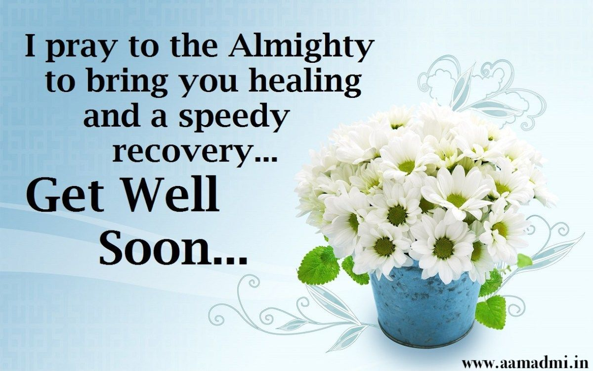 Get Well Soon And Take Care Card Quotes Messages Sms Status In Hindi English
