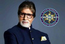 Amitabh Bachchan and Sony TV Most Popular Show Kaun Banega Crorepati Season 12 Registration Form 2020 Date KBC Show Timing May 9 at 9 pm & More Details, Entertainment News