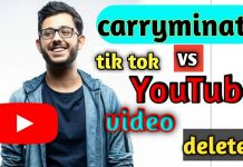Carryminati and which Youtuber Youtube Vs Tik Tok video has been deleted from YouTube, who is involved in getting the video deleted, what is the report of Youtube Vs Tik Tok video by Aamir Siddiqui?