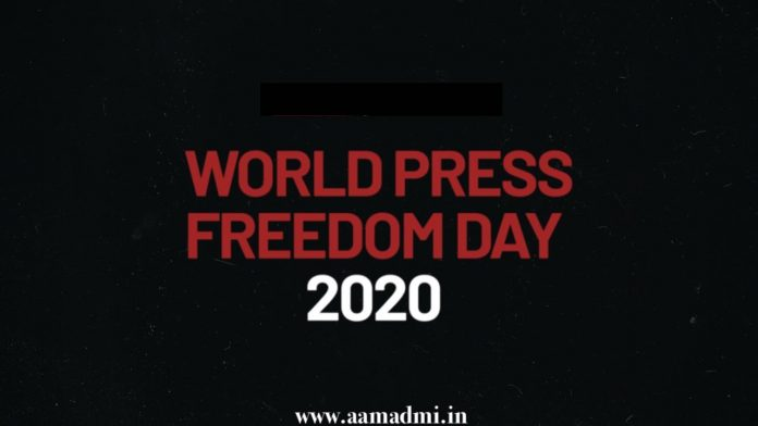 Journalist Celebrate World Press Freedom Day 2020 Quotes Slogans Messages SMS in Hindi and English for Whatsapp Facebook Twitter with HD Images and Quotes Photos