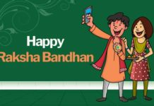 Best Collection of Raksha Bandhan 2020 Quotes Wishes Shayari Messages Status in Hindi & English For Whatsapp Facebook Instagram with Images, Beautiful Rakhi Quotes