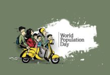 World Population Day Shayari, Slogans, Wishes, SMS, Status, Quotes in Hindi and English for WhatsApp & Facebook with HD Images, world population day 2021 theme