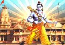 Jai Shri Ram Quotes Status Shayari Slogans in Hindi and English for Ram Mandir Ayodhya and Whatsapp & Facebook, Ram Laxman Sita Mata or Hanuman Shayari, Ram Temple Ayodhya Quotes