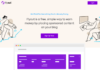 Flyout.io Review 2020: How To Earn Money and Make 100 Dollars $ By Sponsored Posts?