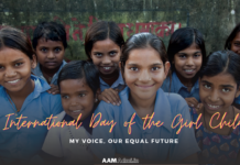 Best Collection of International Day of the Girl Child (Rashtriya Balika Diwas) 2020 Theme Quotes Shayari Status Wishes Message for Facebook & Whatsapp With HD Image