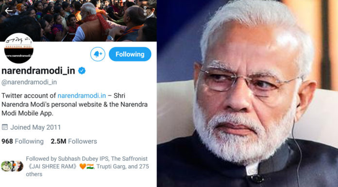 Prime Minister Narendra Modi Personal Website (narendramodi.in) Data Leaked Through the Dark Web Says Report, Which People Got Data Leaked?, How to Check Whose Data Was Leaked