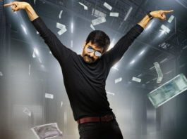 Ravi Teja Upcoming Khiladi Movie 2020 Review Cast Budget Release Date Language Trailer Poster & Wiki, Khiladi First Look & Box Office Collection, When will the shooting of the film begin