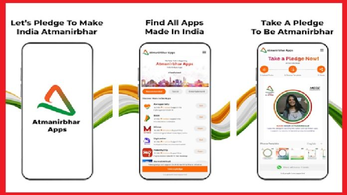 In Atmanirbhar Apps, Created by Mitron App Developer, You Will Get to Use More Than 100 Apps. What is Atma Nirbhar Apps? - How to Use Atmanirbhar Application and More Details