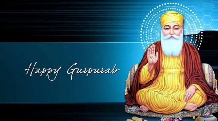 Happy Guru Nanak Dev Ji Jayanti 2020, Best BabaNanakshah Ji 551st Birth Anniversary Wishes Quotes Blessings Status Image WhatsApp and Facebook Status for Gurpurab