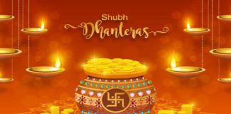 Why Buy Silver, or Steel Utensils on the Day of Dhanteras? | Happy Dhanteras 2020 Wishes Quotes Shayari Status Message Greetings Images Pics for Whatsapp and Facebook