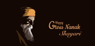 Best Collection of Happy Guru Nanak Jayanti 2020 Shayari Wallpaper Hindi, English & Punjabi for Whatsapp and Facebook, Baba Nanakshah 551st Birthday Anniversary