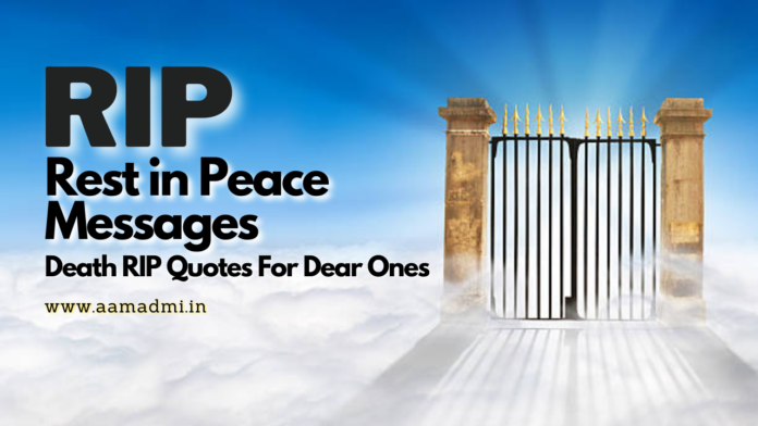 Rest in Peace (Condolence) Messages 2020: Death RIP Quotes For in Brother, Sister, Father (Dad), Mother (Mom), Grandmother, Grandpa, Grandma, Best Friend Daughter, Pets in English, Hindi, Telugu