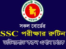 Dhaka Education board SSC Exam Routine 2021, Dinajpur Education board SSC Exam Routine 2021, Comilla Education board SSC Exam Routine 2021, Barisal Education board SSC Exam Routine 2021, Chittagong Education board SSC Exam Routine 2021