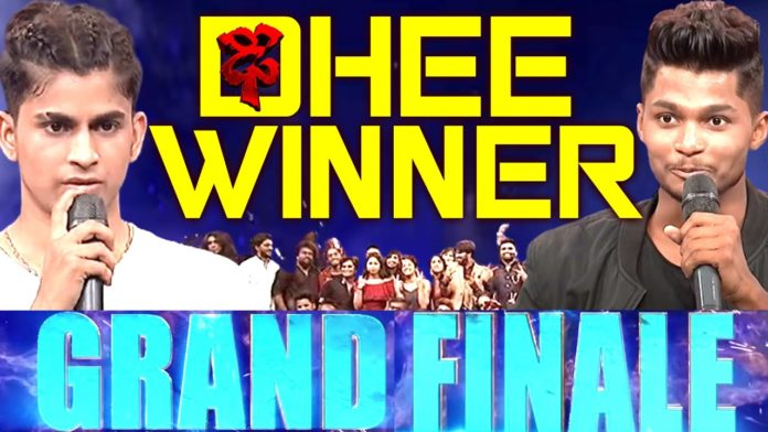 ETV INDIA Channel South India's Biggest Reality Dance Show DHEE Champions Session 12 Dance Show Grand Finale 2020 Winner Name (Finalist) List | Dhee Champions Grand Finale Winner