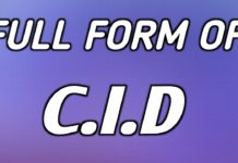 Today we learned what is the full form of CID. What quality is required to be a CID? How can a common man become a CID? | CID ka full form | CID ki full form