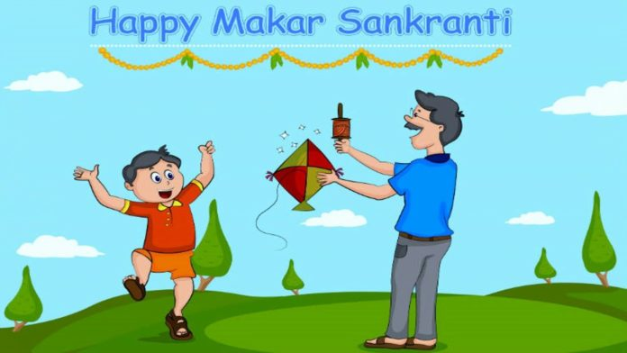 Best Collection of Happy Makar Sankranti Wishes Shayari Quotes Status Messages HD Image in Hindi, English & Punjabi for Whatsapp, Facebook & Instagram | Happy Maker Sankranti
