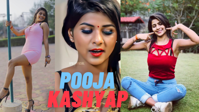 Pooja Kashyap Actress Wiki Biography, Web Series, Movies, Photos, Videos, Age, Height, Husband, Birthday, Educations, Awards, Total Films, Total Albums, News, Filmography and Upcoming Films