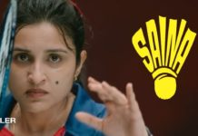 Saina Movie 2021 Wiki & Bio, Cast, Crew, Release Date, Story, Trailers, Teaser, Posters and More Details, Saina Nehwal Biopic Film Review, Parineeti Chopra's Acting