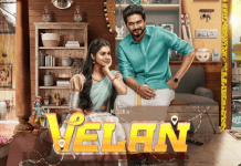 2021 Tamil language Drama, Adventure, Romance, Comedy Film Velan Movie Review, Cast, Roles, Crew, Release Date, Story, Trailer, Posters and More Details, Velan Movie Wiki/Bio