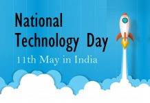 Why is National Technology Day Celebrated? | National Technology Day Quotes, Status, Shayari, Slogans, Messages, Poetry, Images for Whatsapp, Facebook, Instagram & Twitter,