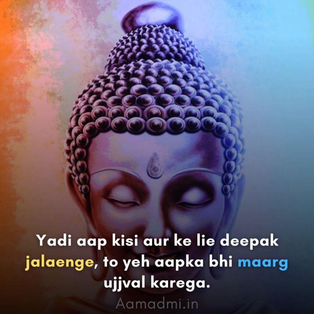 Buddha Quotes in Hindi, Gautam Buddha Quotes in Hindi, Quotes of Buddha, Buddha Quotes on Karma, Buddha Images With Quotes, Gautam Buddha Quotes on Love, Buddha Purnima Quotes