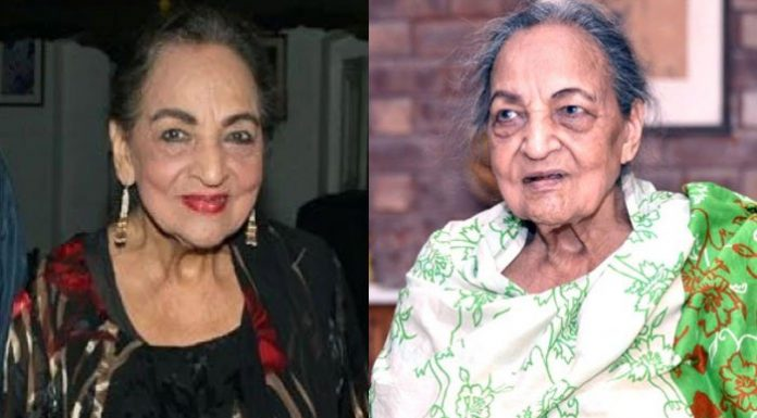 Khursheed Shahid, mother of senior Pakistan Television (PTV) actress and actor Salman Shahid, has died in Lahore at the age of 95, Khurshid Shahid's death #RIP